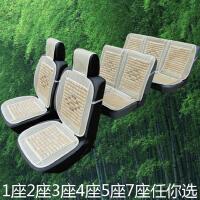 夏季冰丝汽车座垫五菱之光宏光S面包车坐垫7夏季竹片汽车坐垫凉垫