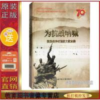 全方位营销 1VCD 李践 光盘影碟片