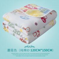 新生儿浴巾四层婴儿浴巾纱布新生儿毛巾被子宝宝盖毯洗澡吸水儿童空调被QL-109