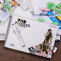 遵爵马克笔用本 A3马克笔专用纸 多功能手绘服装漫画设计本32页