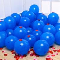 生日派对气球装饰结婚婚房场景布置浪漫气球开业宴会气球100个装 蓝色 50个