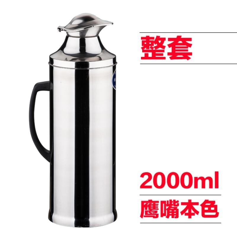 不锈钢外壳大容量热水瓶暖水瓶暖水壶家用保温壶开水瓶_玻璃的内胆
