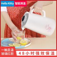 【4折价:99.6元】凯蒂猫智能保温壶家用大众热水瓶暖水壶大容量玻璃内胆暖壶开水瓶