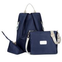 双肩包女韩版尼龙防水三件套子母包学生书包简约时尚旅行背包