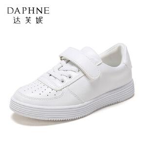 【达芙妮集团】鞋柜 时尚舒适童鞋可爱1117434216-2