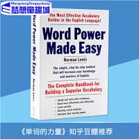【全店满300减80】单词的力量 Word Power Made Easy 英语词汇 可搭配英英韦氏字词典 Merriam Webster Vocabulary Builder 英文原版工具书