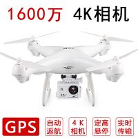 有摄像头的无人机拍照飞机高清专业四轴超长续航飞行器航拍4K高清智能双GPS航拍遥控飞机
