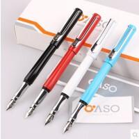 优尚A15锋芒系列钢笔 练字钢笔 旋转笔帽 狩猎者钢笔