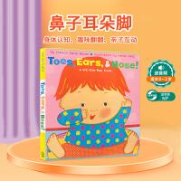 顺丰包邮 Karen Katz Toes, Ears, & Nose! A Lift-the-Flap Book 幼儿