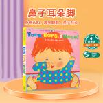 顺丰发货 Karen Katz Toes, Ears, & Nose! A Lift-the-Flap Book 幼儿
