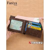 钱包男士短款多功能驾驶证卡包一体男式皮夹钱夹