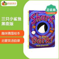 点读版 凯迪克图书 Shark in the Dark三只小鲨鱼(黑夜版) 英语原版绘本 0-3 纸板书 英文原版绘本