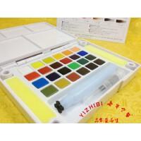 荷兰泰伦斯24色固体水彩套装 樱花24色24色固体水彩颜料 高档