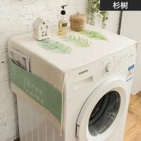 北欧清新绿植全自动滚筒洗衣机盖布棉麻单开门冰箱罩布艺防尘罩抖音 55*135