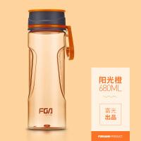 太空杯大容量户外运动便携创意水杯学生防漏简约随手塑料茶杯