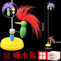 抖音啄木鸟玩具点头沙雕木质同款减压发泄玩具儿童创意礼物小摆件礼物 随机色