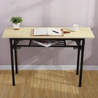 折叠桌长方形培训桌桌子折叠户外学习桌会议桌办公桌长条桌IBM桌