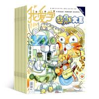 幽默大王杂志订阅 杂志铺 2020年5月起订全年订阅 1年共12期 7-12岁小学生 校园漫画 幽默笑话 少儿阅读期刊