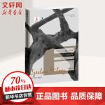 第二空间 广东花城出版社有限公司