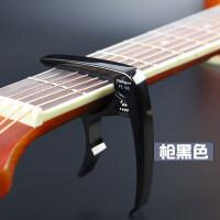 吉他变调夹 一夹两用尤克里里变音夹 民谣吉他夹子送3拨片