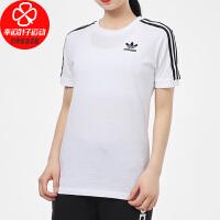 Adidas/阿迪达斯三叶草女装新款运动服跑步训练透气休闲上衣圆领宽松短袖针织T恤GN2913