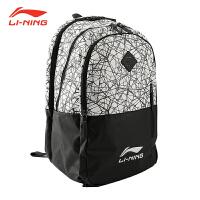 李宁双肩包2021新款男高中生大容量书包正品运动旅游商务电脑背包