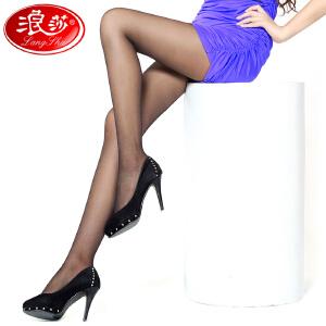 【满199减100】浪莎超薄丝袜子女士美腿包芯丝绢感觉薄款连裤袜时尚美腿5条