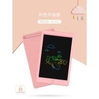 液晶画板手写板儿童生日礼物非磁性电子小黑板宝宝涂鸦板写字板