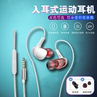 3.5mm重低音耳机手机入耳式线控带麦手机电脑苹果小米华为通用耳机