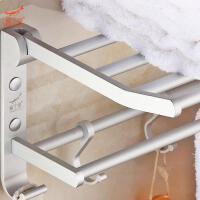 .加厚太空铝浴巾架浴室双层40 50 60公分毛巾架卫生间带免打孔