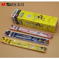 晨光文具AKR67K01 可擦中性笔芯 可擦笔芯  可擦水笔芯0.5mm