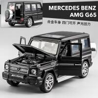 奔驰G65合金车模奔驰大g模型AMG越野汽车模型儿童仿真合金回力玩具车 AMG G65 哑光黑 裸车