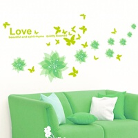 客厅电视墙卧室浪漫新房装饰墙贴纸墙壁贴花幸福绽放立体感墙贴纸 A款 梦幻绿 大