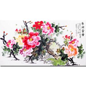 中国著名花鸟画家、江苏墨香书法院创作员陈芬清 老师作品――花开富贵