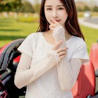 防晒手套女防紫外线薄加长款夏季冰丝开车骑车护手臂袖子冰爽袖套