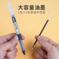 直液式走珠笔全针管0.5mm黑色直液笔大容量速干水笔考试办公签字
