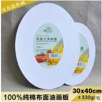 凤凰圆形艺术画板 油画颜料布面油画板E5310Y 50*50cm美术用品