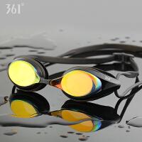 儿童潜水镜泳镜女游泳眼镜男高清专业游泳装备套装