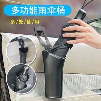 多功能汽车雨伞收纳桶车载雨伞桶收纳套筒汽车垃圾桶车载非收纳袋