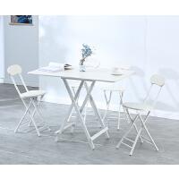 折叠桌子小饭桌椅可摆摊餐桌家用小户型长 条桌便携 式简易长方形