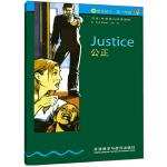 书虫・牛津英汉双语读物:公正(3级下 适合初三、高一年级)