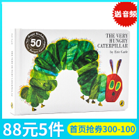 【现货】the very hungry caterpillar好饿好饿的毛毛虫绘本英文原版brown bear卡尔爷爷廖