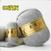 蒙鹿貂绒毛线手编貂毛线 羊绒线毛线中粗貂绒线6 6