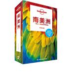 孤独星球Lonely Planet旅行指南系列-南美洲(可拆分)