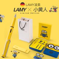德国小黄人限量版礼盒套装林美凌美lamy联名狩猎者限定钢笔学生用