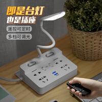 台灯插排家用办公室插线板电源桌面带长线多功能插座USB排插3/5米