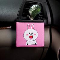 【品牌特惠】汽车用品出风口置物袋车载挂袋车内创意手机袋多功能储物盒收纳袋