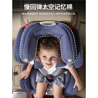 儿童安全座椅汽车用车载婴儿宝宝0-12岁360度4旋转可坐躺