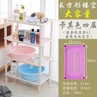 【热卖新品】卫生间置物架塑料储物架厨房迷你欧式多层多功能五层四层3面盆六 加