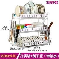 达派屋 304不锈钢碗架沥水架厨房置物架三层晾放滤碗筷收纳盒用品 豪华